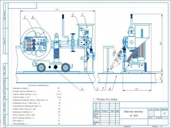Проект технологии сборки и сварки балки электровоза сварочным трактором МС-1000