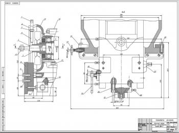 1.Сборочный чертеж суппорта цепнодолбежного станка ДЦА-3 А1