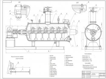 Чертеж вакуумного котла КВМ 4,6А для получения мясокостной муки