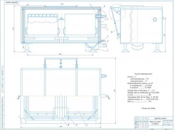 Чертеж котла К7-ФВ2-Е для варки окорока и субпродуктов