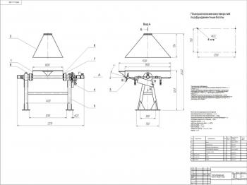 Чертеж универсальной обжарочной плиты КПП-1