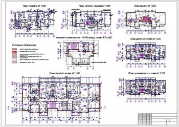 Чертежи проектирования жилого дома на 56 квартир