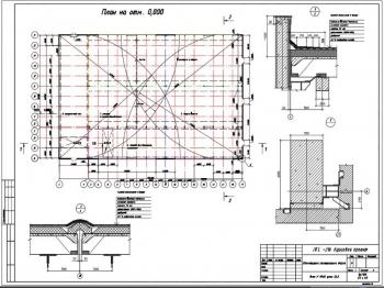 Проект конструкции промышленного одноэтажного здания для размещения механосборочного цеха