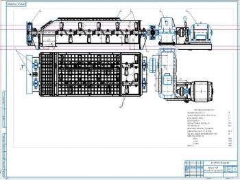 Проект конструкции и технологии монтажа двухвалковой бетономешалки