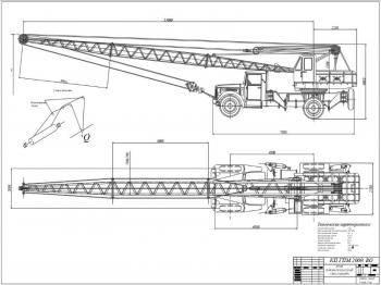 Проект конструкции пневмоколесного крана на базе грузового автомобиля