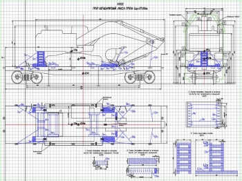 Проект размещения и крепления экскаватора Hitachi ZX350 на четырехосную платформу модели 13-401