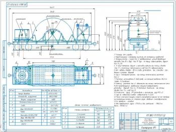 Проект погрузки элементов оборудования мельницы ММС на железнодорожный транспорт