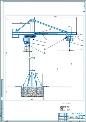Чертежи консольного поворотного крана на неподвижной колонне