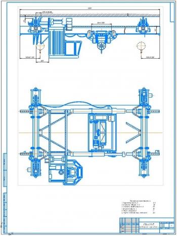 Чертежи конструкции подвесной кран-балки грузоподъемностью 0,5 т