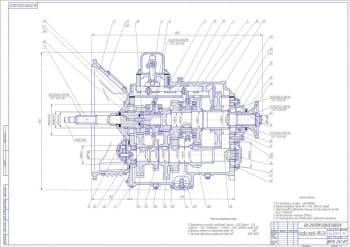 Сборочный чертеж коробки передач ЯМЗ-236