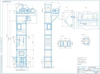 Рабочий чертеж ленточного ковшового элеватора ЭКЛ-160