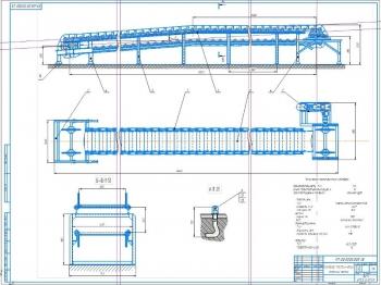 Проект наклонно-горизонтального пластинчатого конвейера для транспортирования калийной руды