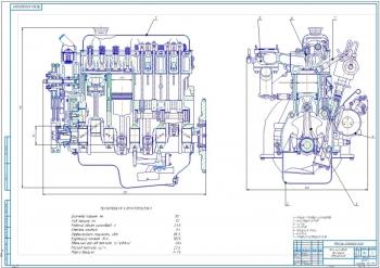 Чертеж блока цилиндров двигателя ЗМЗ-4026.10 ГАЗ-33021