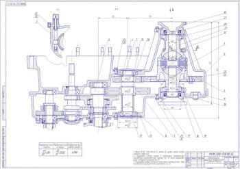Сборочный чертеж главной передачи с вариатором, дифференциалом и фланцами полуосей лист 1 (вид сверху). На чертеже приведены технические указания по сборке и выполнен продольный разрез. Приведена таблица передаточных чисел главной передачи. Проставлены ко