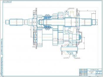 Проект механизма пятиступенчатой трехвальной КПП грузового автомобиля ЗИЛ-130