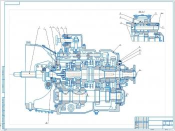 Проект механической коробки передач с двумя синхронизаторами автомобиля ЕрАЗ 762В