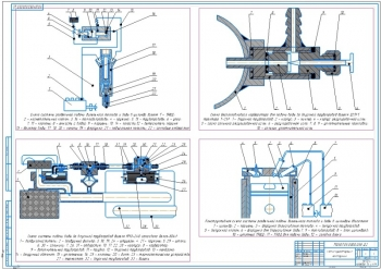Чертеж существующих конструкций систем подачи воды в цилиндры двигателя