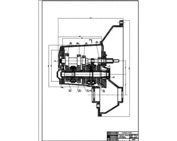 Сборочный чертеж коробки передач ВАЗ 2108 лист 1. На чертеже выполнен продольный разрез. Обозначены конструкционные размеры и указаны характеристики некоторых деталей (формат А1 )