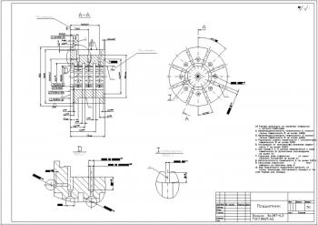 1.Деталь подшипник с техническими указаниями