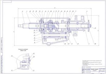 Сборочный чертеж коробки передач ГАЗ-21