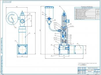 Конструктивная разработка прибора для проверки форсунок дизельных двигателей