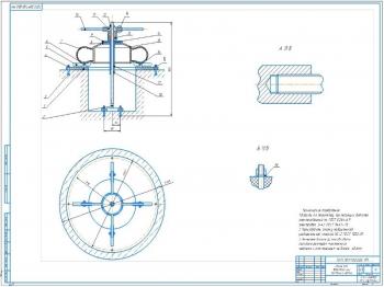 Конструкторская разработка стенда для демонтажа шин колес грузовых автомобилей