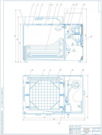 Чертеж моечной машины ОМ 21633М