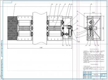 Проект стенда для диагностики коробки передач и ведущих мостов тракторов и грузовых автомобилей
