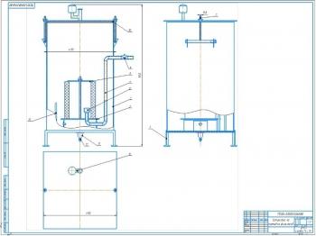 1.Чертеж установки для промывки сменных фильтрующих элементов воздушных фильтров А1