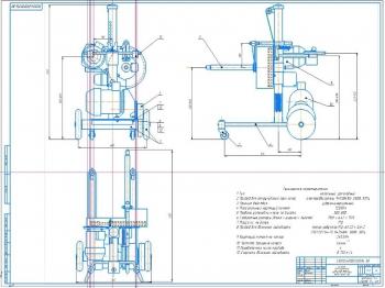 Разработка гайковерта для откручивания гаек колес грузовых автомобилей и тракторов