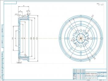 Ремонтный чертеж тормозного барабана автомобиля ВАЗ-2108
