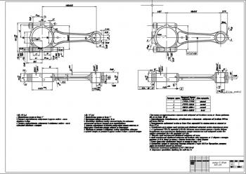 Чертёж шатуна двигателя автомобиля ЗИЛ-130 в сборе