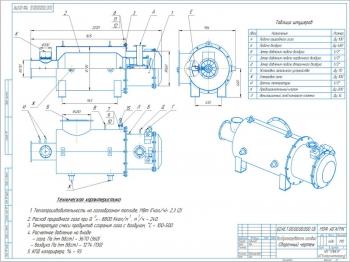 Воздухонагреватель калорифер газовый инжекторного типа ТГМ-2