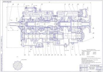 Сборочный чертеж коробки перемены передач автомобиля МАЗ-64229