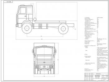 Грузовой автомобиль МАЗ-533602