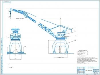 Проект конструкции портального крана грузоподъемностью 20 т