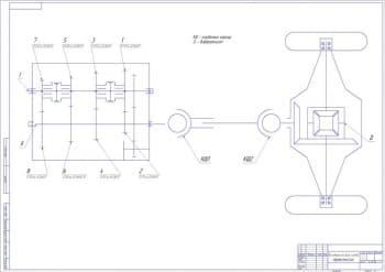 Сборочный чертеж коробки передач и кинематическая схема трансмиссии