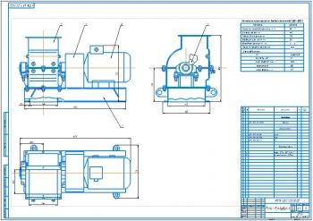 Комплект чертежей проекта молотковой дробилки МПС-300Л