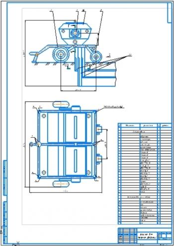 Проектирование конструкции машины для внесения удобрений