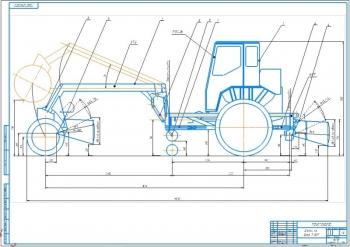 Конструктивная разработка шасси Т-16М на базе трактора МЭС-0,6