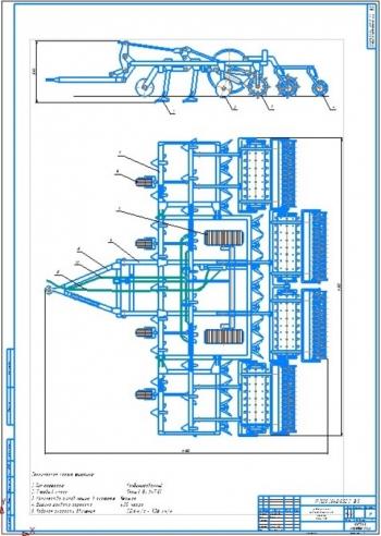 Конструктивная разработка почвообрабатывающего агрегата агрегатируется с трактором К-701
