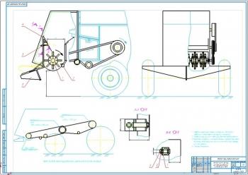 Конструктивная разработка реконструкции измельчителя соломы комбайна Дон-1500
