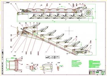 Сборочный чертеж и детали полунавесного семикорпусного плуга ППН-7-30