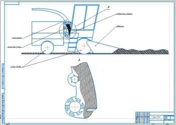 Конструктивная разработка ускорителя комбайна MARAL-125