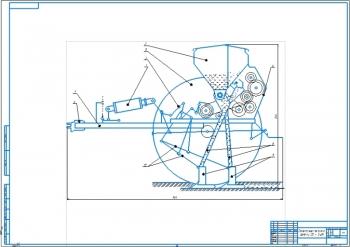 Разработка стрельчатого сошника сеялки СЗ-3,6М для полосного посева