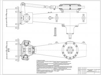 Рабочий чертеж переднего ведущего моста трактора