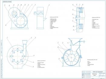 Патентный поиск конструкций молотковых дробилок