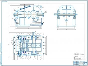 Редуктор для привода цепного конвейера