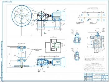 Рабочие чертежи привода ленточного конвейера с 3D-моделированием