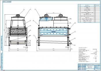 Конструктивная разработка холодильной камеры Goedhart 191